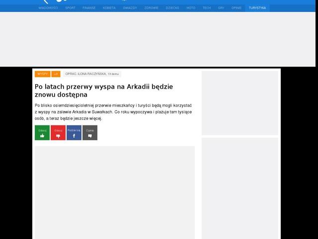 Po latach przerwy wyspa na Arkadii będzie znowu dostępna