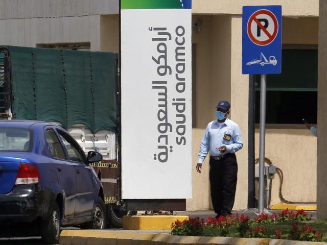 Vinstlyft för Saudi Aramco