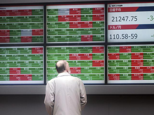 Små rörelser på asiatiska börser
