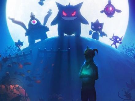 Generation 3 till Pokémon Go kan vara på gång snart