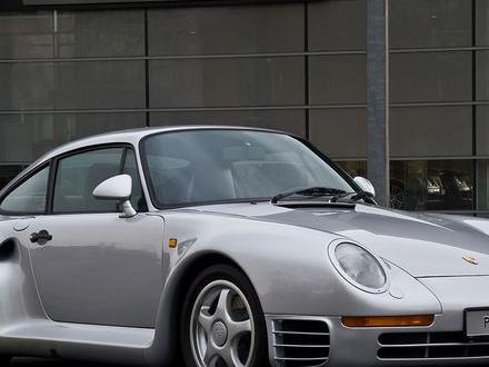 Porsche kan nu 3D-printa svårfunna delar