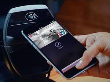 Apple blockerar Apple Pay på hatsajter