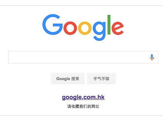 Google fimpar Dragonfly
