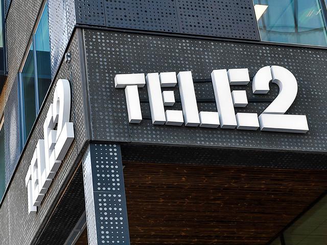 Tele2 i linje med resultatförväntningarna