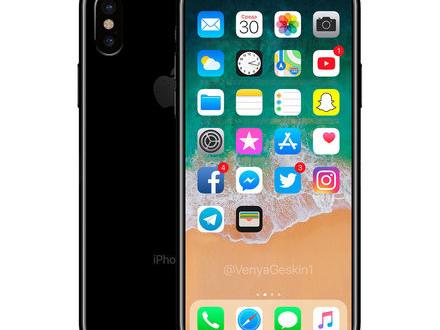 Namnen på nästa iPhone antagligen avslöjade