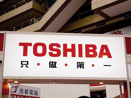 Toshiba har hittat en köpare för sin minnesverksamhet