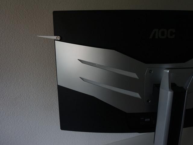 Testpilot: AOC Agon AG322QCX