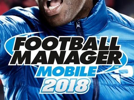 Släppdatum för Football Manager 2018