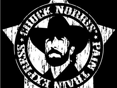 CHUCK NORRIS CITAT-MALL