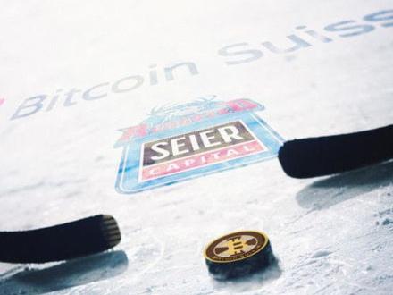 Dansk hockeyspelare får betalt i bitcoin