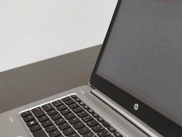 Slipp intrång och tjuvtittare – vi betygsätter HP:s supersäkra laptop