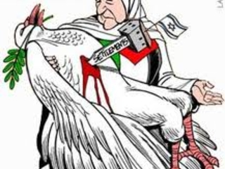 Gaza blöder ensamt