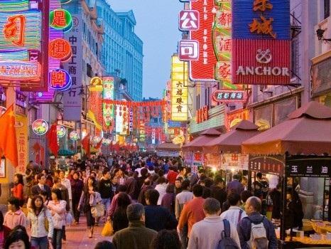 En börshandlad fond som ger access till en miljard konsumenter i emerging markets