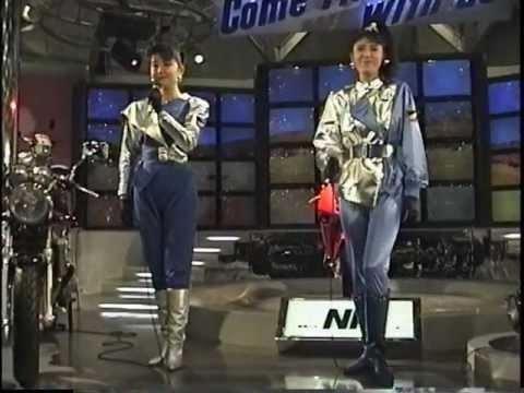 Häng med till bilmässa i Tokyo - 1989!