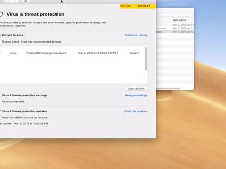 Windows Defender kommer till macOS, Chrome och Firefox