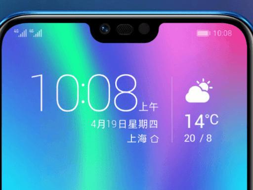 Huawei introducerar Honor 10 i Kina – mycket gemensamt med P20