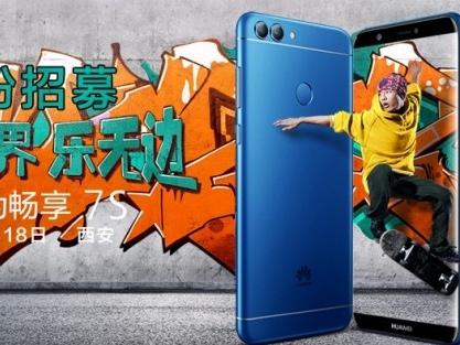 Specifikationerna för Huawei Enjoy 7S enligt rykte