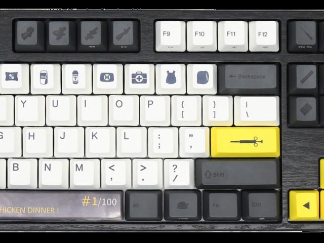 Ta en titt på tangentbordet för seriösa Battlegrounds-spelare