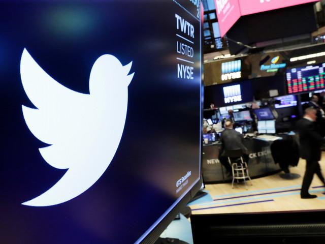 Twitter-uppgifter gick till reklam