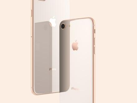 Nu kan du beställa iPhone 8!