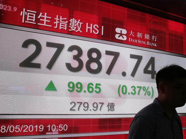 Uppåt på Asiens börser