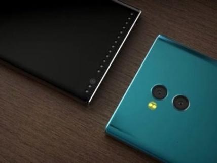 Rykte: Sony Xperia XZ Pro erbjuder 5,7-tumsskärm med OLED och 4K, kommer till MWC