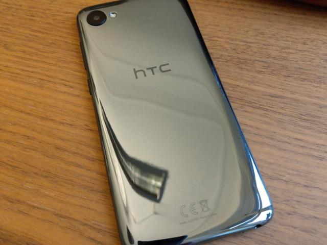 Tävling: Vinn nylanserade HTC Desire 12