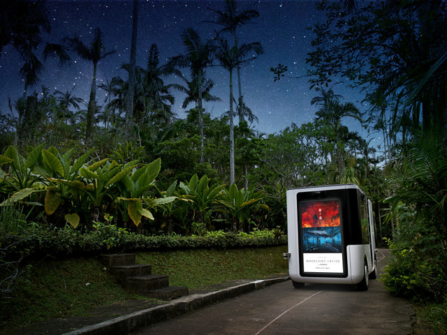 Sony lanserar Sociable Cart SC-1
