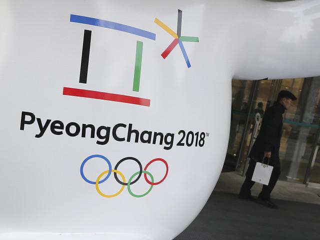 Gemensam koreansk entré på OS