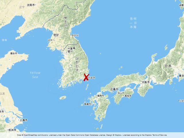 Flera skadade i fartygsexplosion i Sydkorea