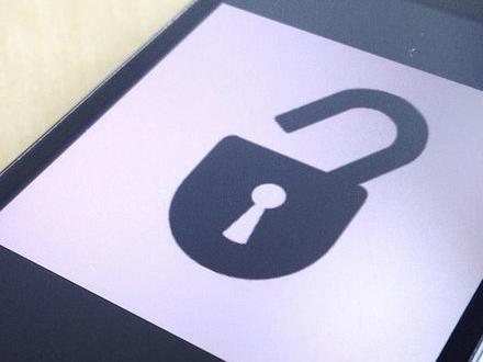 10 års fängelse i Australien om man inte låser upp sin telefon