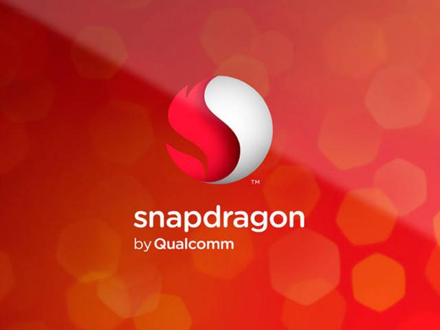Qualcomm introducerar Snapdragon 636 med Kry 260 CPU