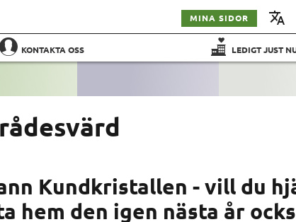 Områdesvärd, Lunds Kommuns Fastighets AB