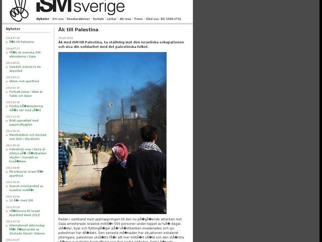 Häv Israels stängda militärzon i Hebron!