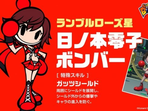 Lagstrider och fler karaktärer till Super Bomberman R