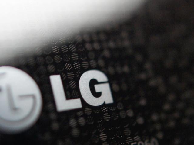 Rykte: LG V40 har tre bakre kameror, lanseras i mitten av september
