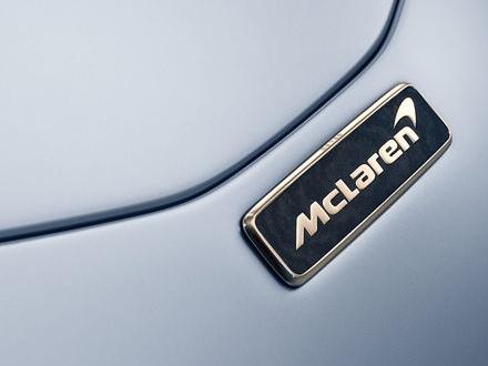 Köpare av McLaren Speedtail kan få unika emblem
