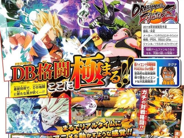Trunks bekräftad till Dragon Ball Fighterz