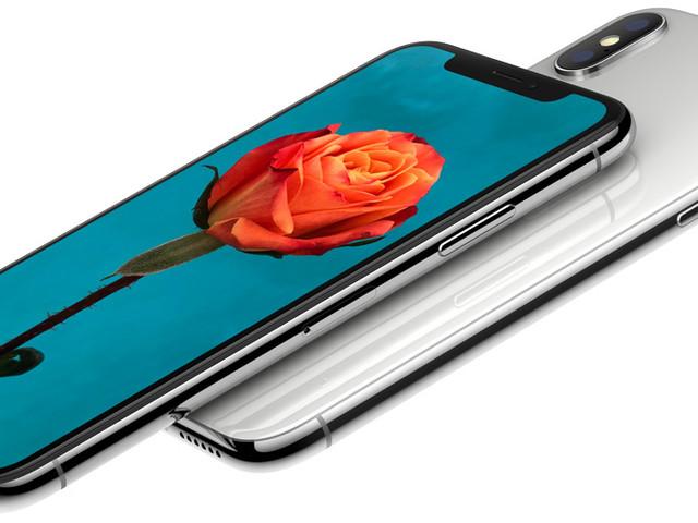 Apple lanserar Iphone X, Iphone 8 och Iphone8 Plus