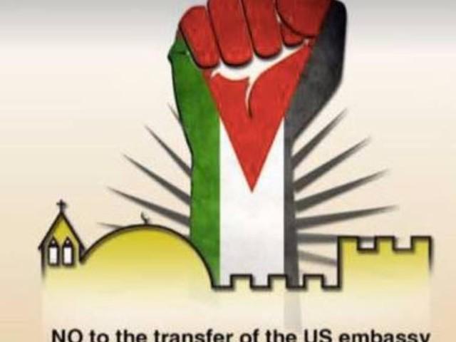 Demonstrera mot USA:s erkännande av Jerusalem som huvudstad. Nu bombar Israel åter Gaza