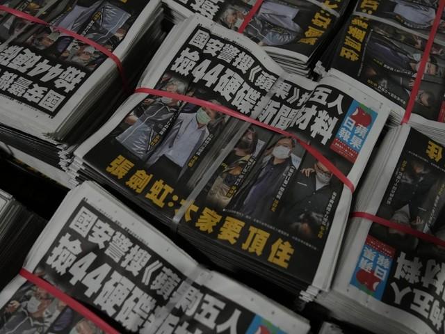 Nyhetssajt i Hongkong flyttar till Singapore