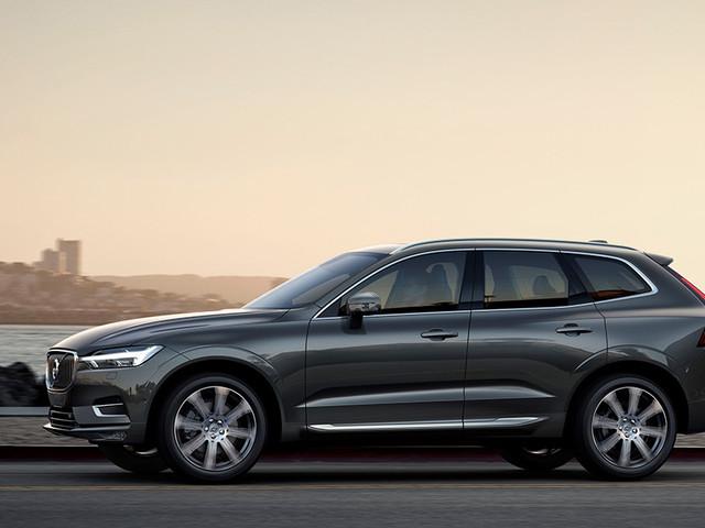 Nu kan du beställa nya Volvo XC60!