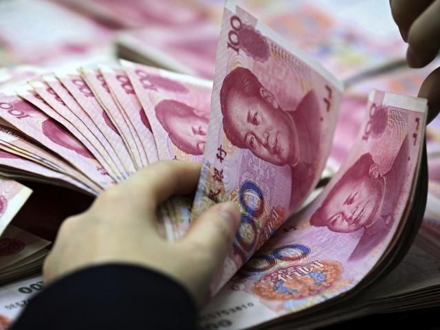 Rekordlåg valuta i Kina
