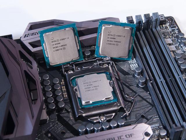 Intel bekräftar problem för nyare processorer efter säkerhetsuppdatering