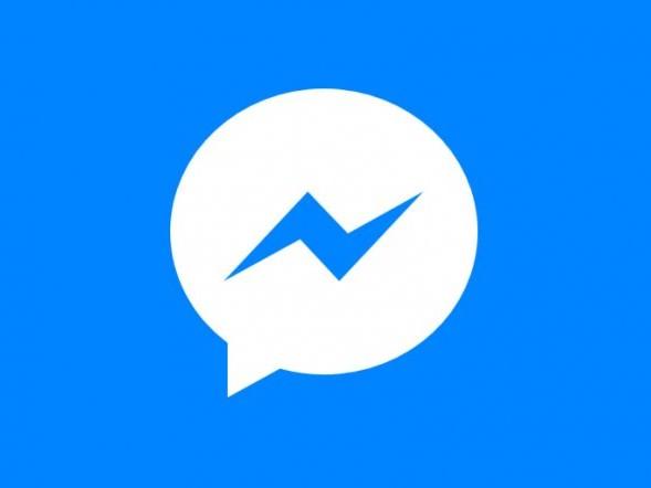 Facebook Messenger kommer förenklas markant i år
