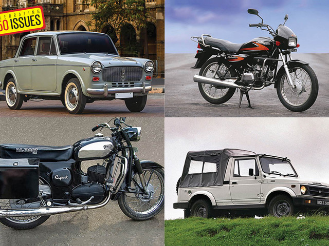 Longest running cars and bikes in India