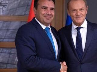 No agreement among EU leaders on launching membership talks