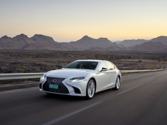 Lexus announces prices and specs for upcoming LS