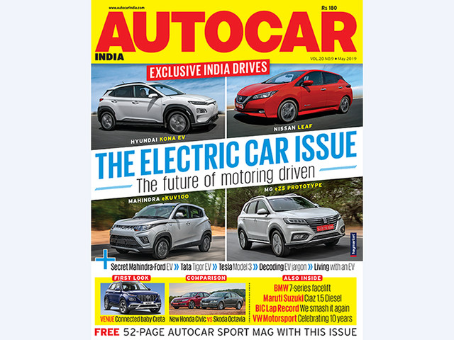 Autocar India May 2019 issue out on stands now!