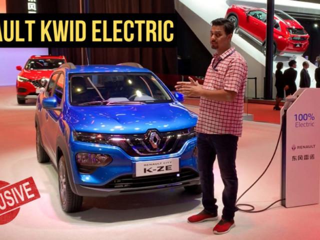 Exclusive: 2019 Renault Kwid Electric Walkaround Video